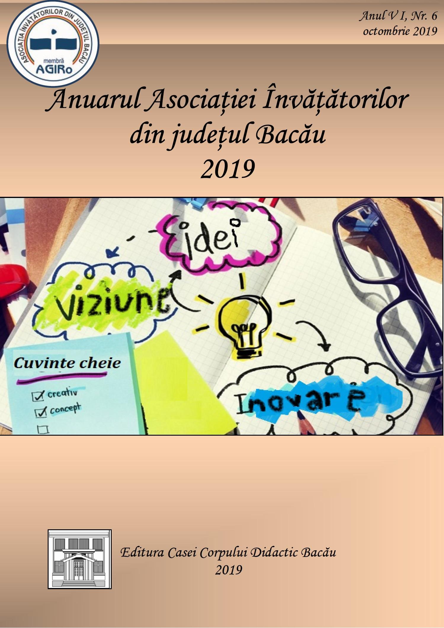 2019- coperta anuar